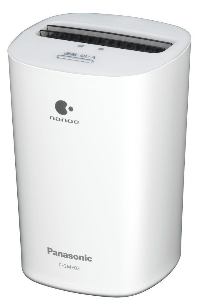 Panasonic air cleaner f gme03 w review air purifier for Best air purifier 2016